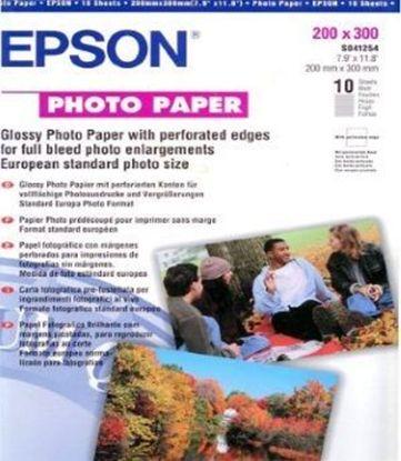 Изображение Бумага Epson 200mmx300mm Glossy Photo Paper