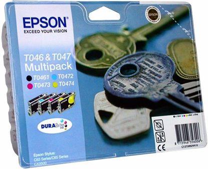 Зображення Картридж Epson StC63/C65,CX3500 Bundle (C,M,Y,Bk)