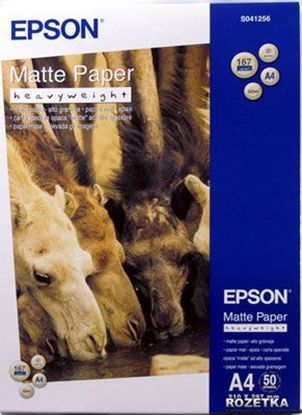 Изображение Бумага Epson A4 Matte Paper-Heavyweight, (50л., 167г/м2, плотная матовая ярко-белая бумага)