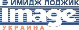 Імідж Лоджік Україна