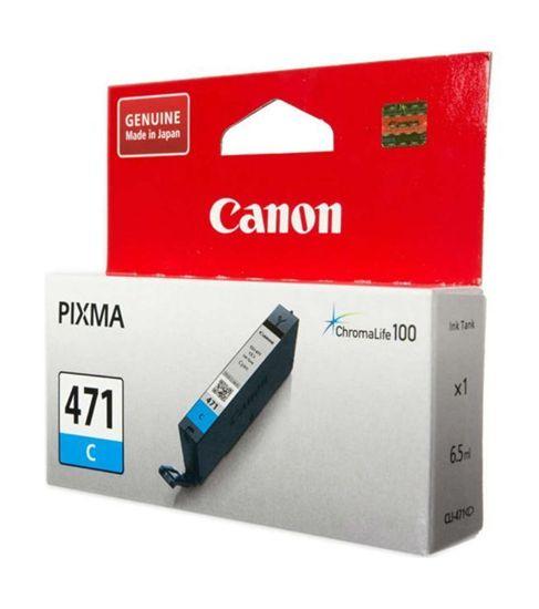 Зображення Картридж Canon CLI-471 Cyan, шт
